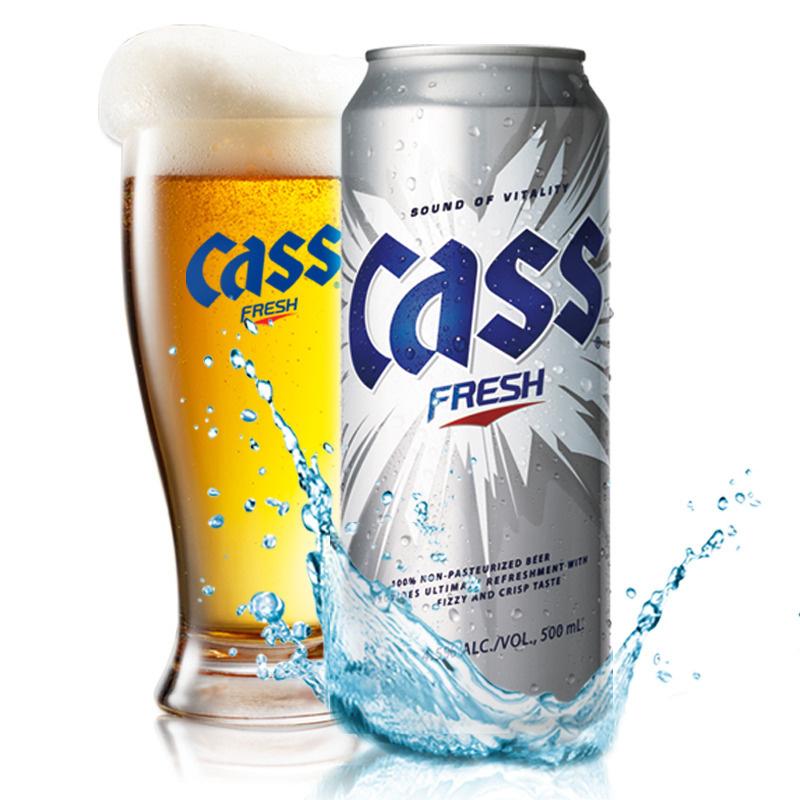 lager Cass